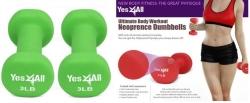 Yes4All Deluxe Neoprene Dumbbell Reviews